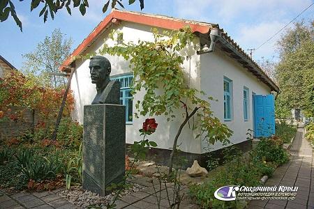 Дом-музей Александра Грина в Старом Крыму