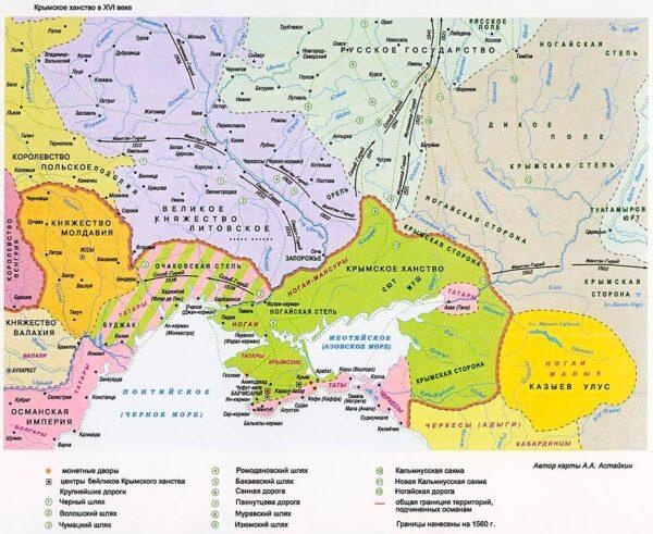 Крымское ханство многонациональное и поликонфессиональное. Самая лучшая на то время армия. Однако в итоге выиграла Москва.