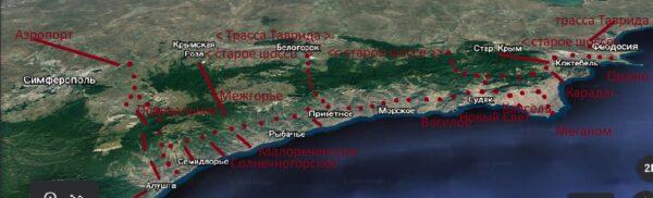Освоение просторных пляжей и горных центров туризма в Серебряном кольце Крыма