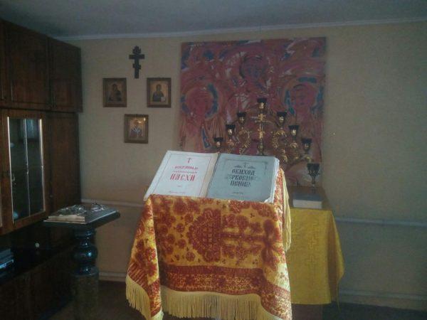 Домовая церковь семейного детского дома Шполянских