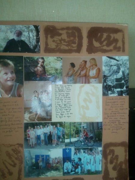Дети для батюшки Шполянского сделали поздравительную стенгазету, хранится в домовой церкви