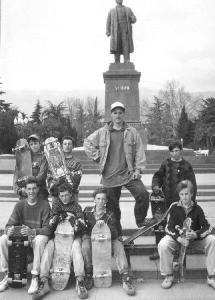 Ялтинская команда 1993 года
