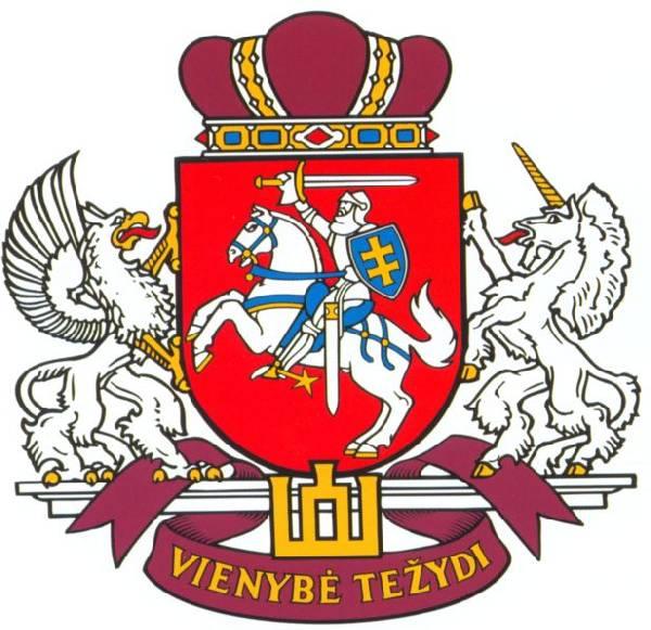 Сарматские знаки и их роль в развитии государственности Восточной  Большой государственный герб Литвы включает в себя два сарматских знака
