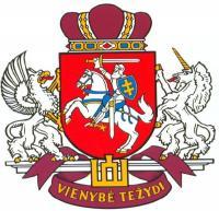 Большой государственный герб Литвы включает в себя два сарматских знака