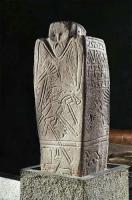 идол из Керносовки
