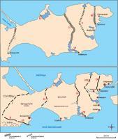 Древние оборонительные сооружения Керченского полуострова