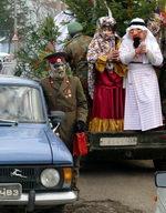Васыль и Маланка в Черновцах