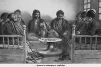 армяне и крымские татары в кофейне, типичная картина 19 века