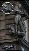 памятник Юрию Францу Кульчицкому на улице Кульчицкого в Вене