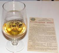 дорогие коллекционные вина комплектуются паспортом вина