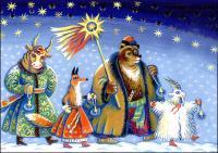 святочная открытка