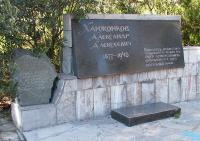 Ялта, могила Ханжонкова на Поликуровском холме