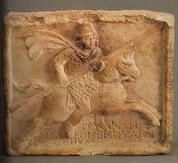 надгробье Трифона - сармата на службе Боспорскому царству, с греческой надписью, найдено в Танаисе (устье Дона)