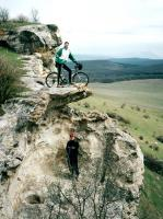 mtb in the Crimea, cave cyti Bakla