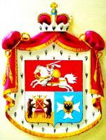герб князей Голицыных