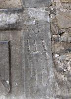 два знака тамга у входа в Малую мечеть Эски-сарай-Джами