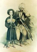 Убыхский князь и его аталык. Рисунок князя Гагарина. Сайт Хэку Зихия