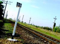 101 км железной дороги Джанкой - Керчь