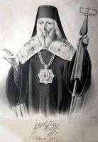 святитель Игнатий Мариупольский - инициатор депортации православного населения Крыма в 1778 году