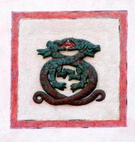 титульное изображение Драконографии Крыма - два сплетенных Змия над воротами Ханского дворца Бахчисарая