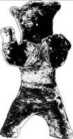 медведь - пращур, тотемное животное предков многих народов, в том числе великороссов