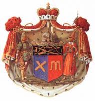 герб российских князей Чингисов