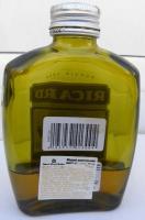 анисовая настойка Рикар (Франция), контр-этикетка с сертификатом качества