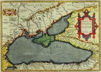 карта Понта Эвксинского из Атласа мира Абрахама Ортелия. Из собрания А.Л. Кусакина
