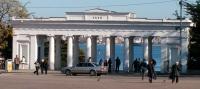 Графская пристань, Севастополь, Крым