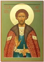 святой благоверный князь Олег Рязанский
