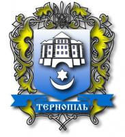 герб города Тернополь