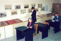 библиотека Таврика