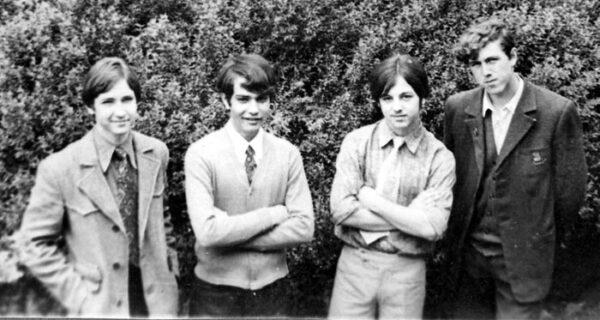 В парке усадьбы писателя Тренева 1974 год